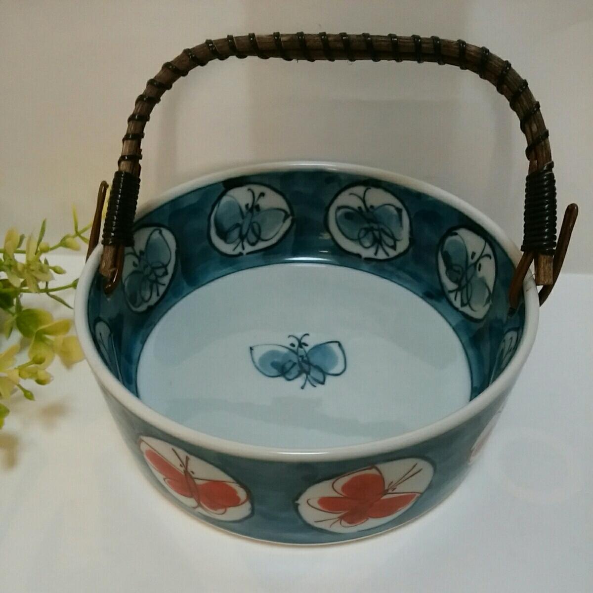 源右衛門 蝶々の蔓の手付き鉢 中古美品_画像1