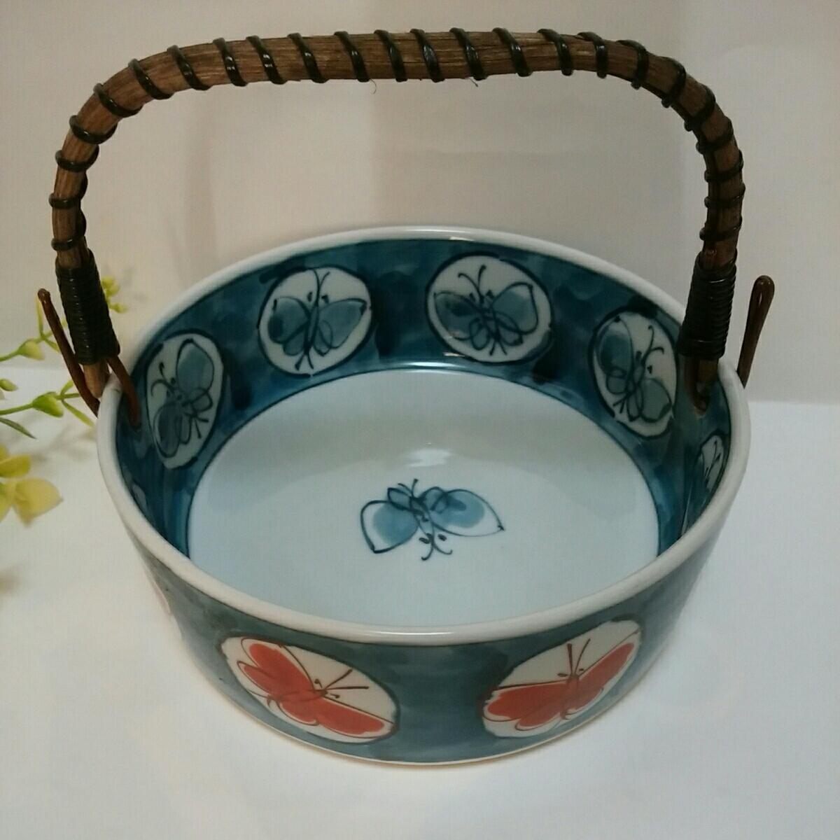 源右衛門 蝶々の蔓の手付き鉢 中古美品_画像2