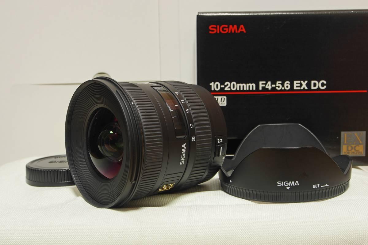 sd quattro や SONY NEX や α6500・α7 等でも! SIGMA 10-20mm F4-5.6 EX DC HSM シグマ超広角ズーム!