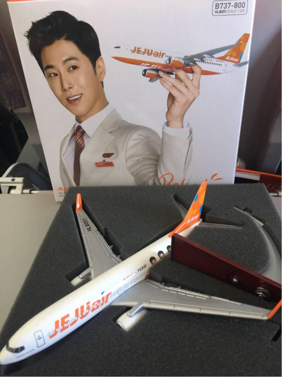 完売貴重なチェジュ航空 250限定ユノ模型飛行機と機内誌 ユノ雑誌など
