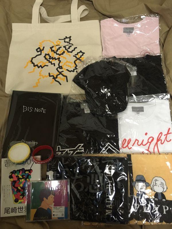 クリープハイプ グッズセット トートバッグ CD タオル Tシャツ (S) キャップ ラバーバンド DIS NOTE 尾崎世界観