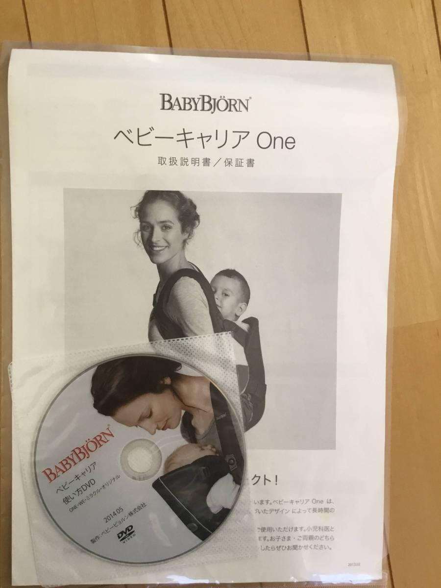 ☆美品 ベビービョルン ベビーキャリア ONE ワン メッシュ ブラウン_画像7