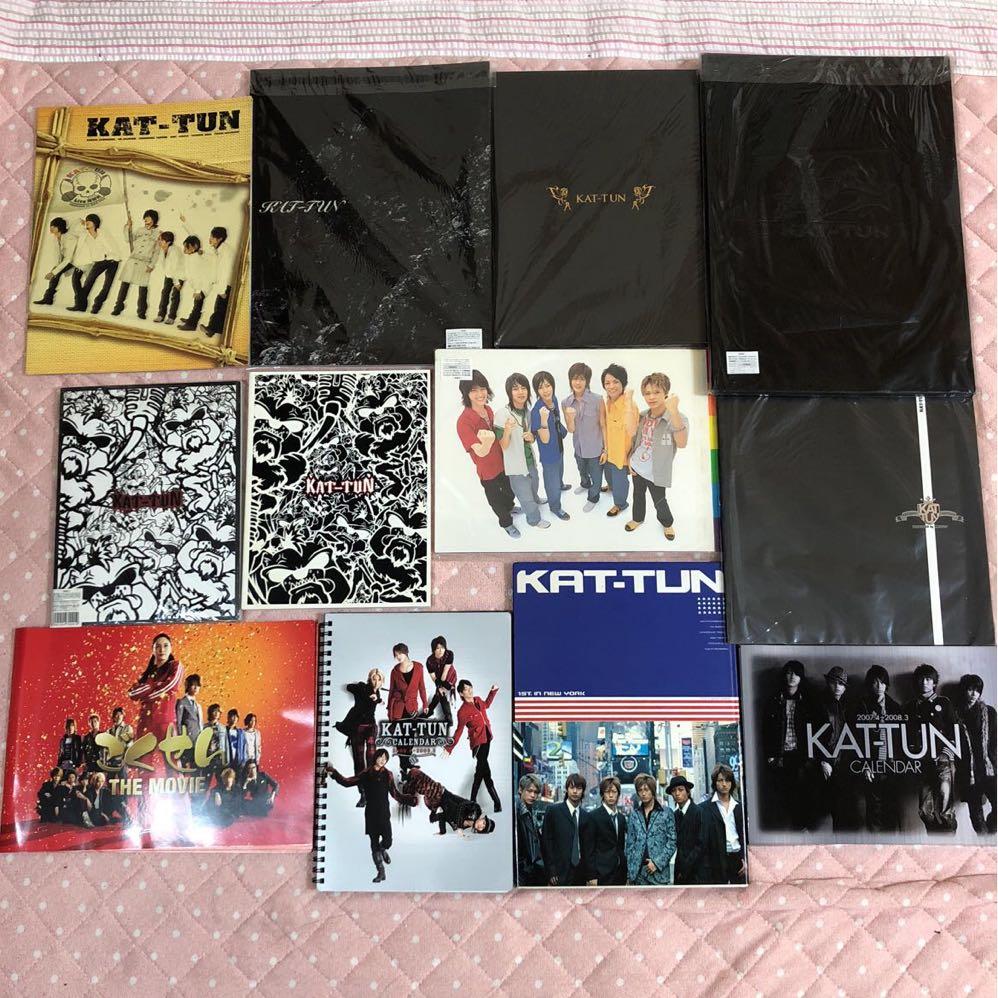 KAT-TUN コンサートグッズ パンフレット8冊、カレンダー2冊、写真集1冊、映画ごくせんパンフレット1冊セット 亀梨和也