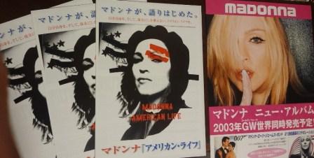 即決! Madonna マドンナ◆03年アルバム「American Life」 チラシ2種・4枚セット