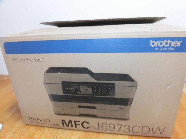 N332◎美品 ブラザー A3 インクジェット複合機 MFC-J6973CDW◎_画像5