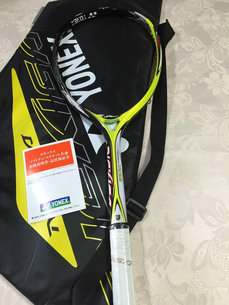 ソフトテニスラケットヨネックスネクシーガ70G(NXG70G)シトラスイエローULO+ガット張上げ