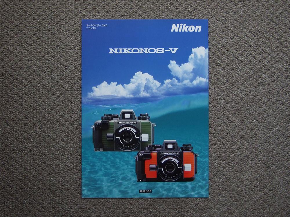 【カタログのみ】Nikon NIKONOS-V 1998.05 検 nikkor ニコノスV