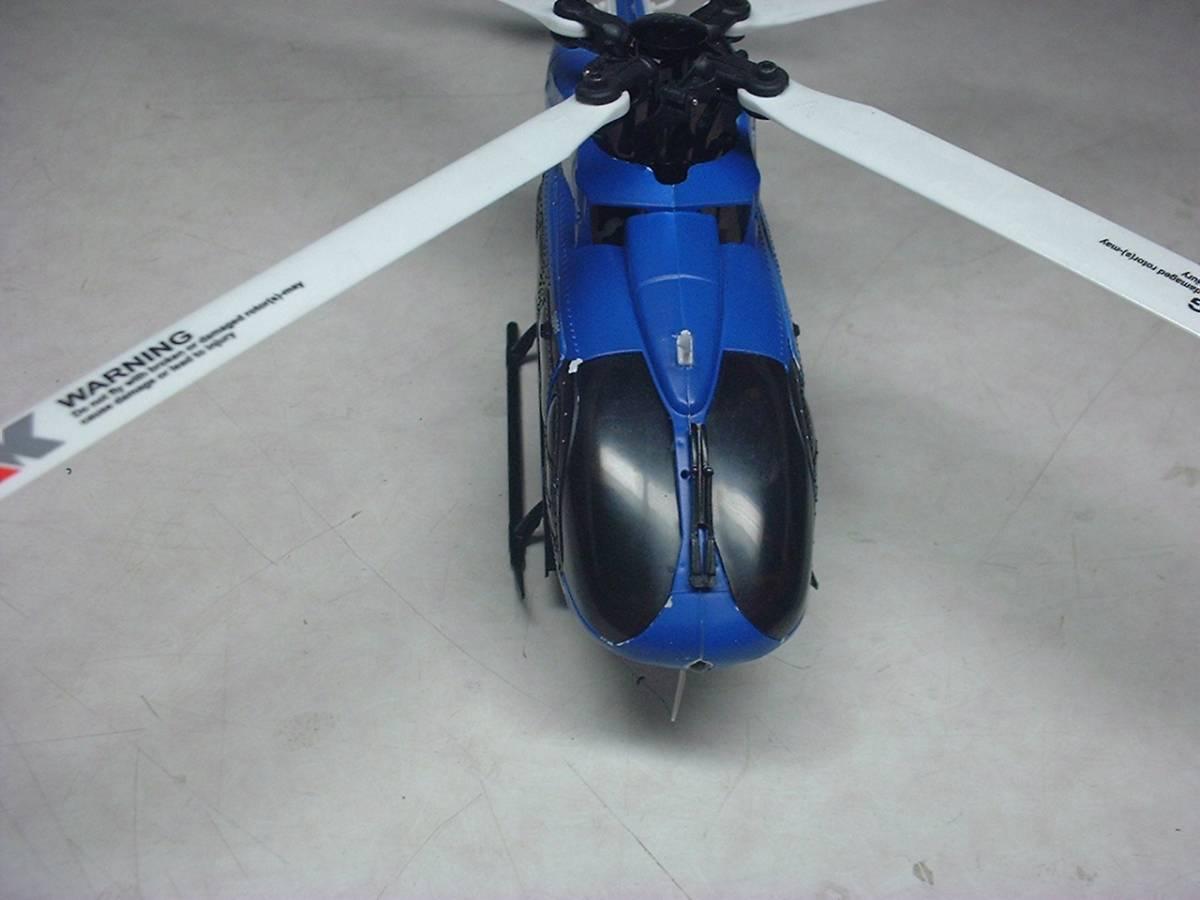 XK K124 EC145 ②ジャンク扱い_画像5