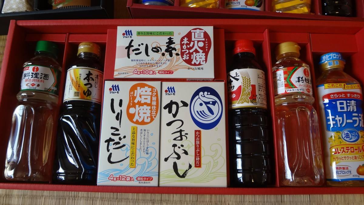 No10 しょうゆ・油・めんつゆなど 高級食品ギフトお得 3箱セット 大処分1円開始_画像3