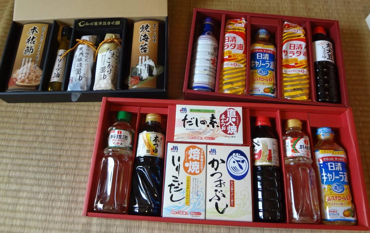No10 しょうゆ・油・めんつゆなど 高級食品ギフトお得 3箱セット 大処分1円開始_画像2