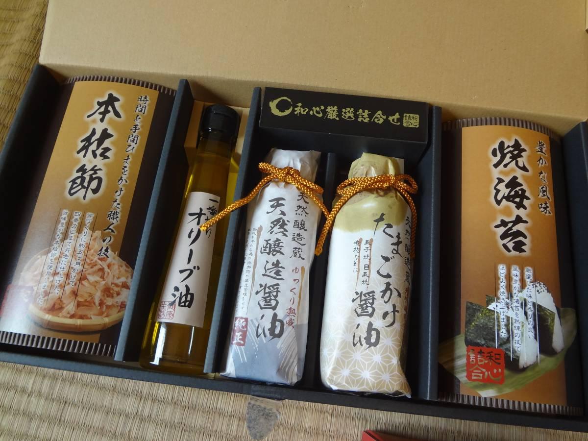 No10 しょうゆ・油・めんつゆなど 高級食品ギフトお得 3箱セット 大処分1円開始_画像5