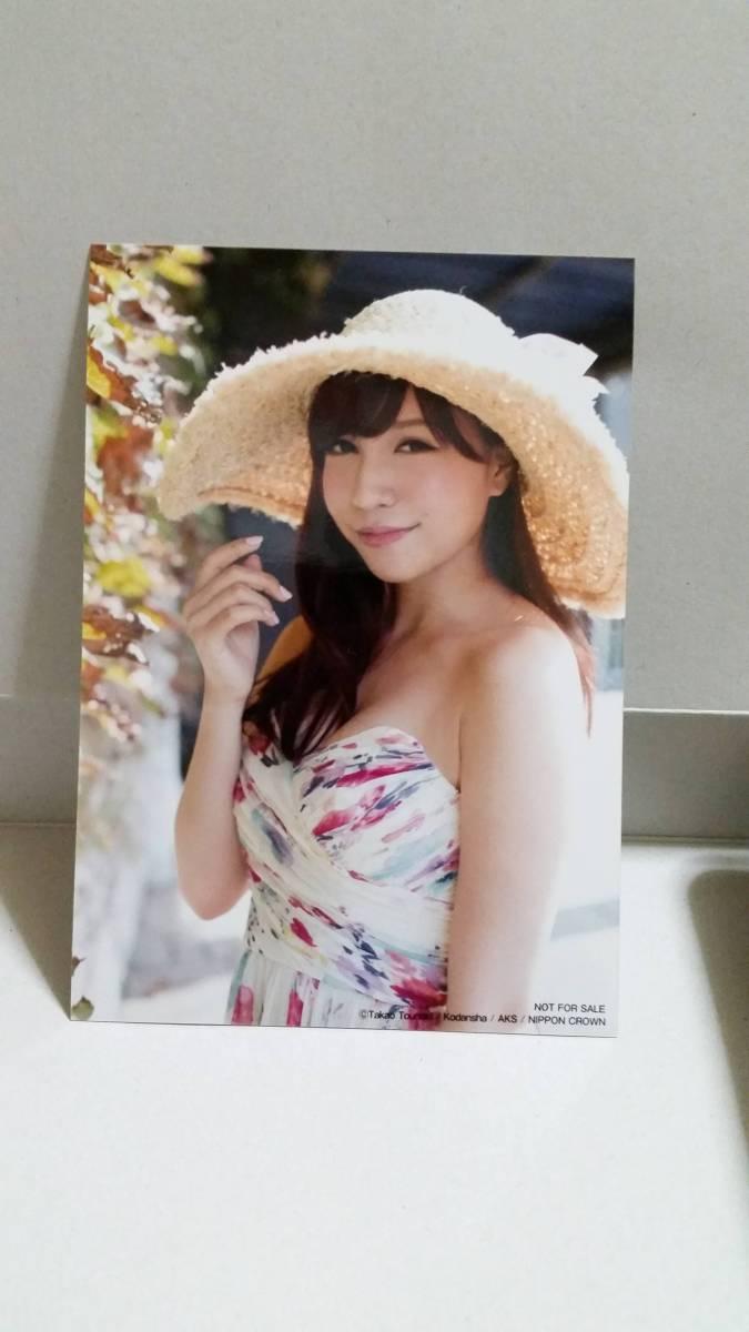 ◆★『河西智美 何かの特典生写真②』★◆