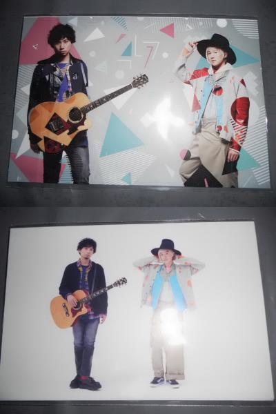 吉田山田 47(ヨンナナ)ポストカード 2枚セット