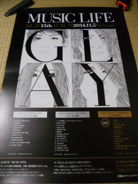 GLAY グレイ MUSIC LIFE ポスター