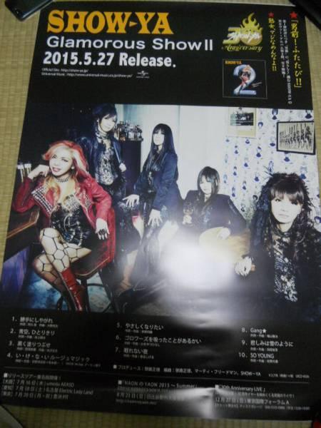 SHOW-YA ショーヤ Glamorous Show ポスター