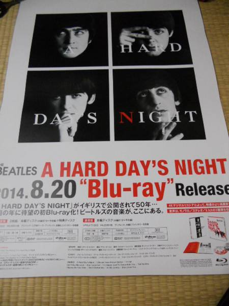ビートルズ A HARD DAYS NIGHT  ポスター