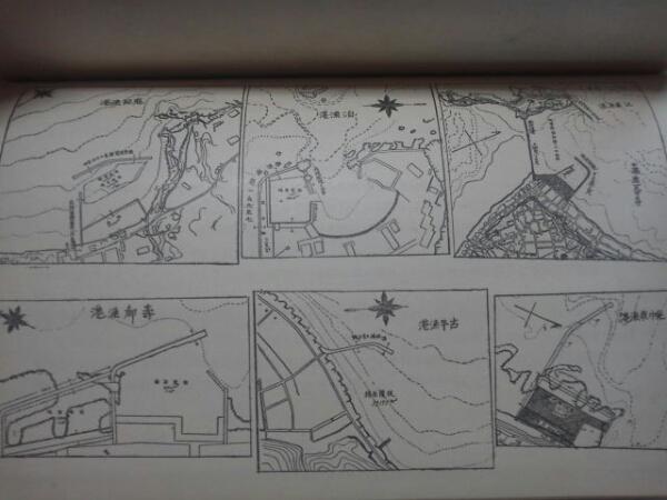 昭和12年「躍進の北海道」北海道全図/漁港略図/千島/石狩川治水_画像3