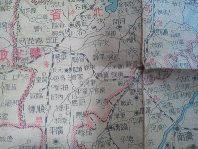 昭和18年[最新朝鮮全図/最新満支...