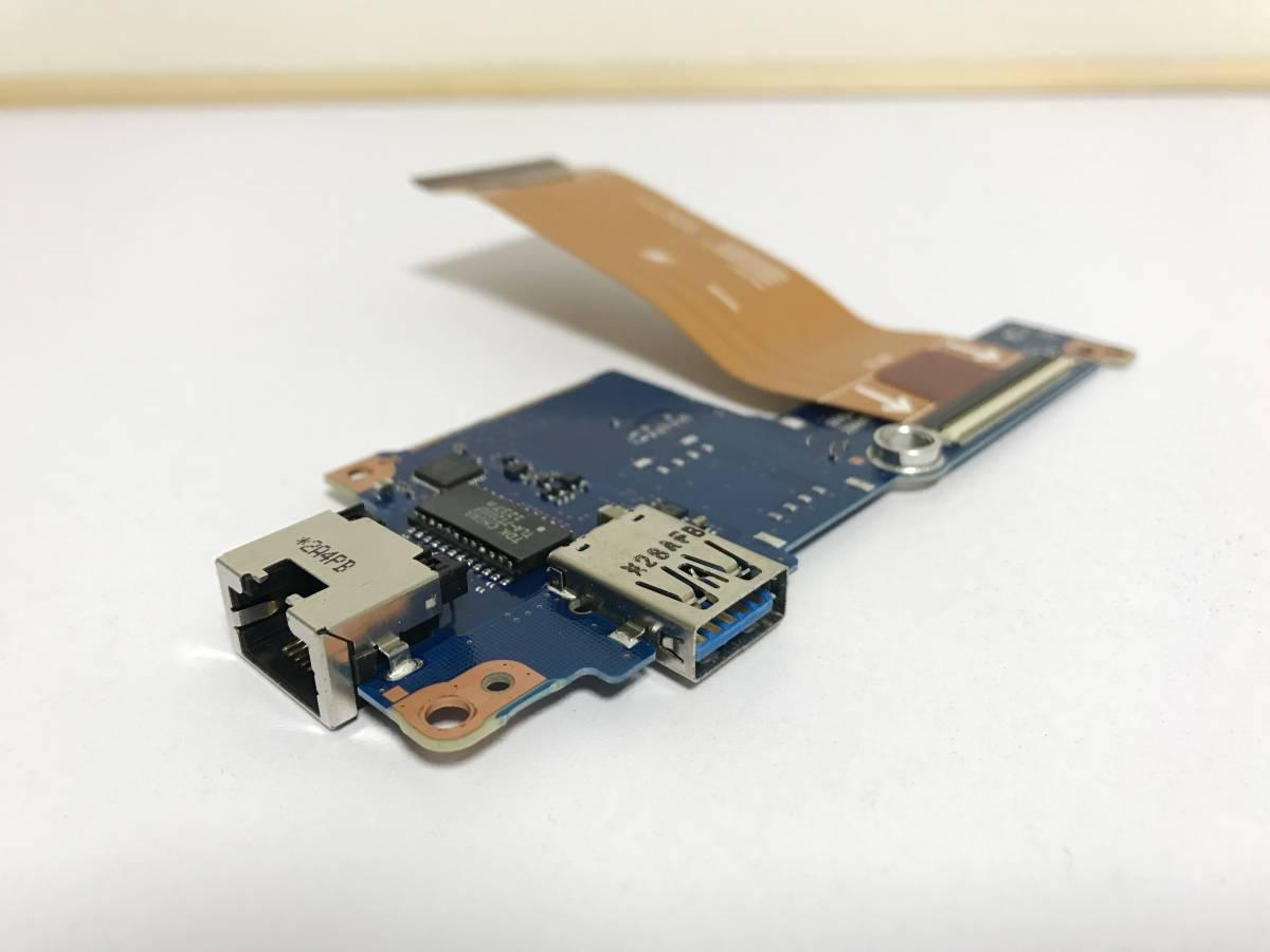 東芝 Dynabook R632 R631  LANポート USBボード_画像2