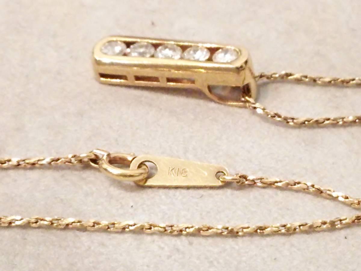 即決 豪華 大粒 ダイヤモンド 0.5ct 5石 K18 高級 ダイヤ ネックレス 18金 750 美品 ネックレス取り外し可能 上ランク 重厚 送料無料_画像2