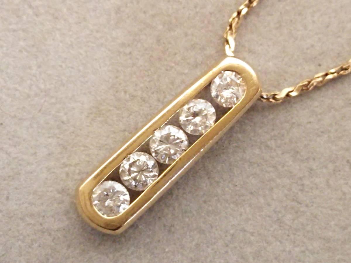 即決 豪華 大粒 ダイヤモンド 0.5ct 5石 K18 高級 ダイヤ ネックレス 18金 750 美品 ネックレス取り外し可能 上ランク 重厚 送料無料
