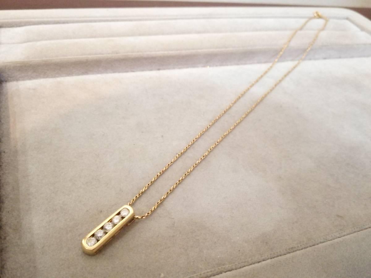 即決 豪華 大粒 ダイヤモンド 0.5ct 5石 K18 高級 ダイヤ ネックレス 18金 750 美品 ネックレス取り外し可能 上ランク 重厚 送料無料_画像3