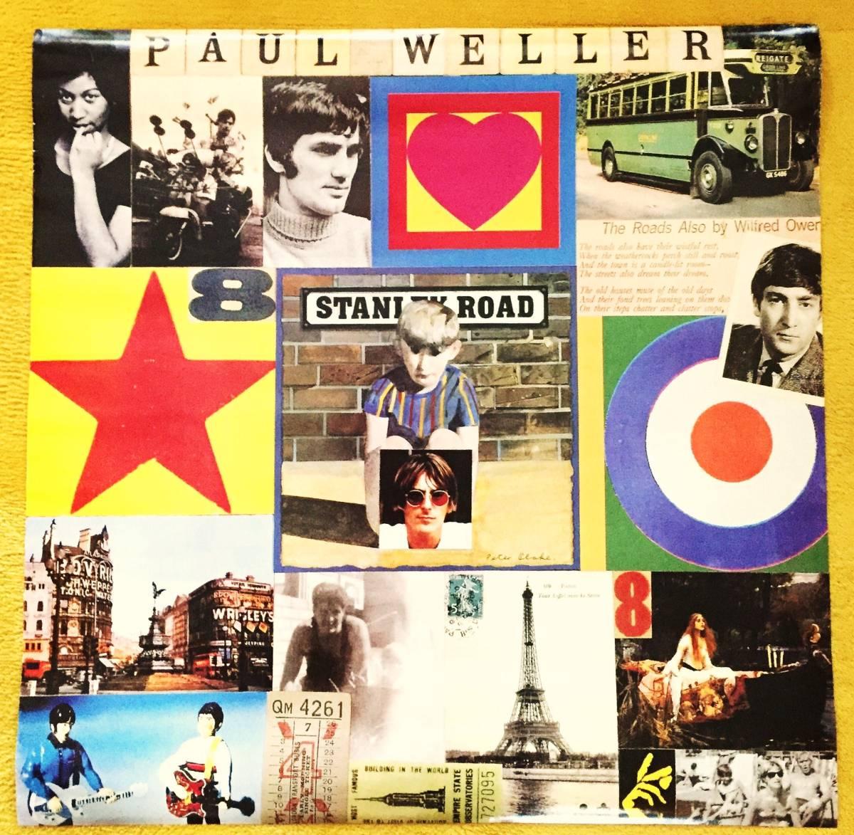 ●未使用/95年UK製ポスター ポール・ウェラー/PAUL WELLER/STANLEY ROAD ビートルズ/ピーター・ブレイク