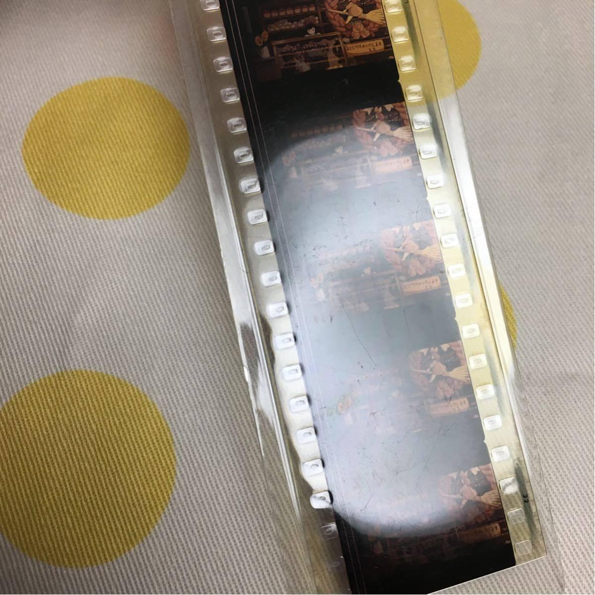 魔女の宅急便 ジブリ美術館 フィルムブックマーカー キキ 店番_画像5