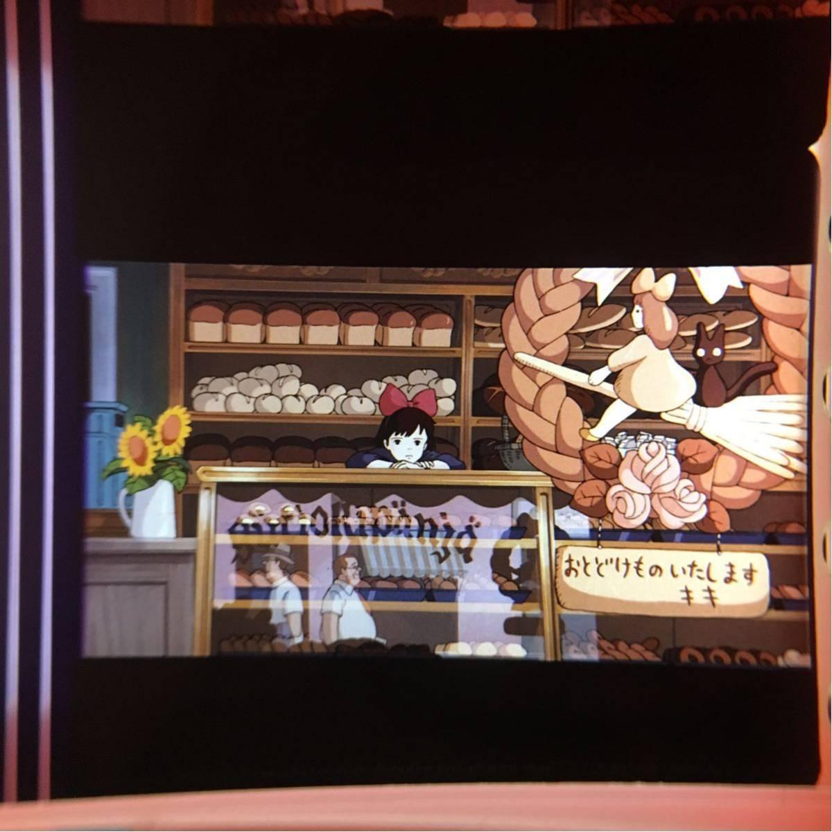 魔女の宅急便 ジブリ美術館 フィルムブックマーカー キキ 店番_画像2