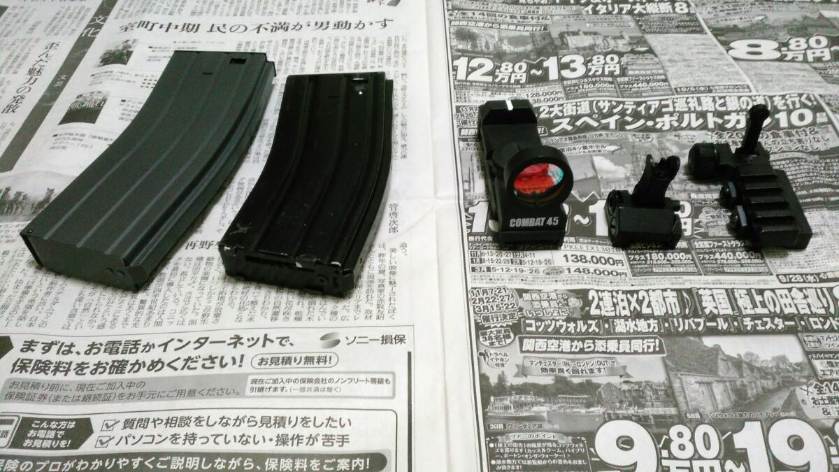 年越し特価1円~ G&G FN F2000(G2010) 改修調整品 スコープ、サイト付属品多数_画像3