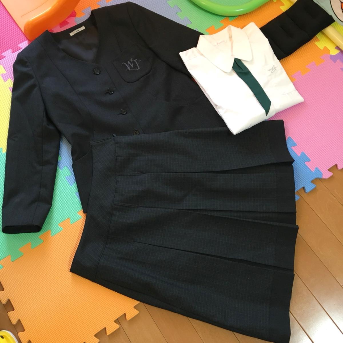 コスプレ用☆伊丹西高校♪制服セット