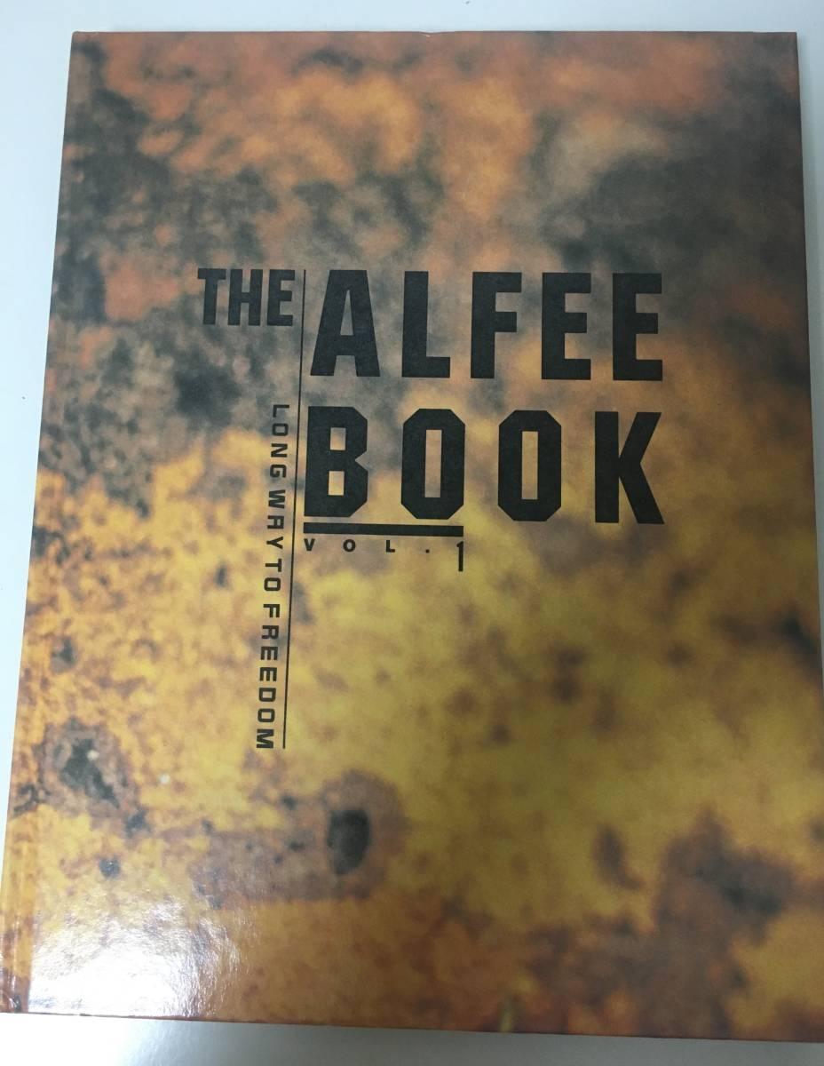 【THE ALFEE BOOK】VOL.1 LONG WAY TO FREEDOM アルフィー/記録 写真集