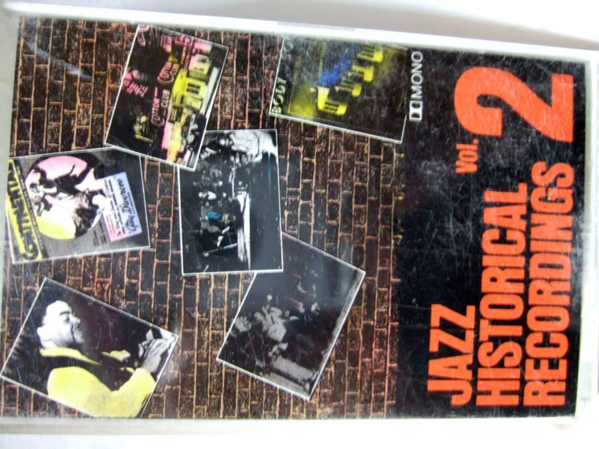 カセットテープ CBS Sony JAZZ HISTRICAL RECORDING Vol.2_画像1