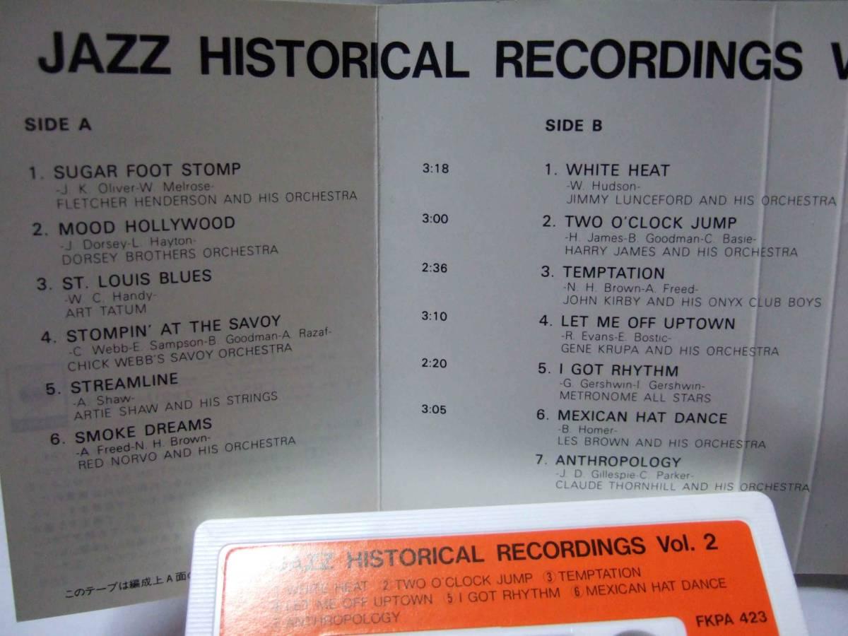 カセットテープ CBS Sony JAZZ HISTRICAL RECORDING Vol.2_画像3