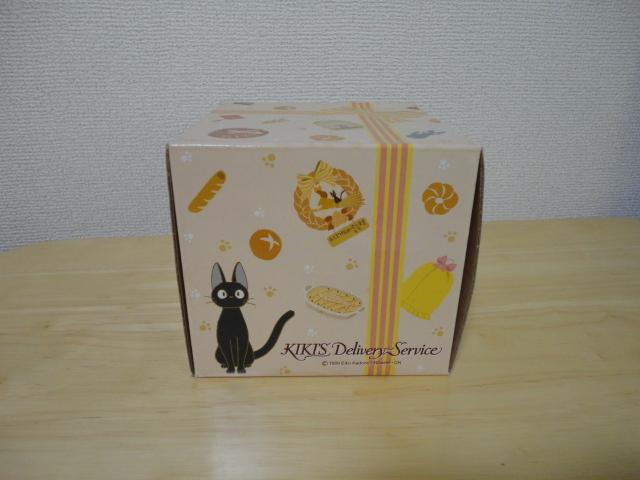 即決!魔女の宅急便 アクセサリーケース キキのチョコケーキシリーズ ジジ_画像2