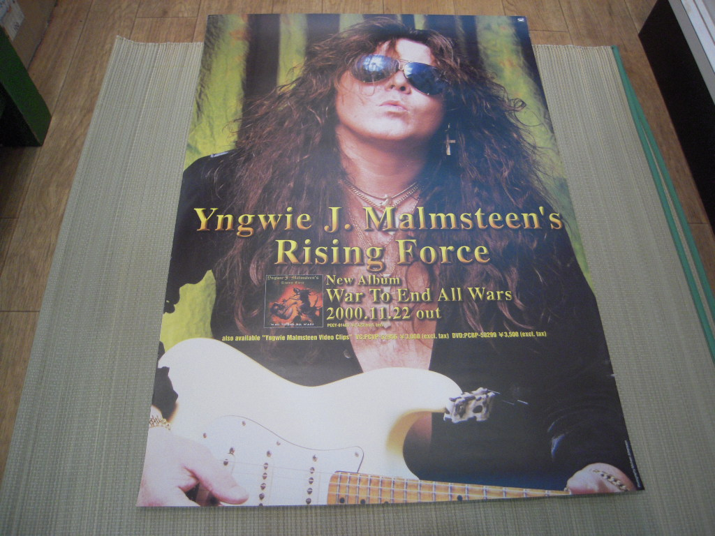 ポスター: Yngwie J. Malmsteen's Rising Force イングヴェイ・マルムスティーン「War To End All Wars」