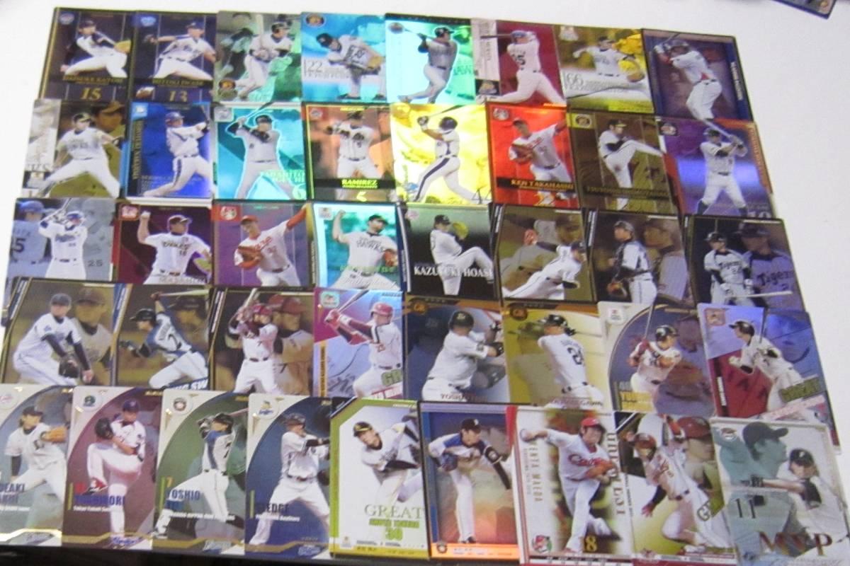 ベースボールヒーローズ キラキラのみ 288枚_画像2