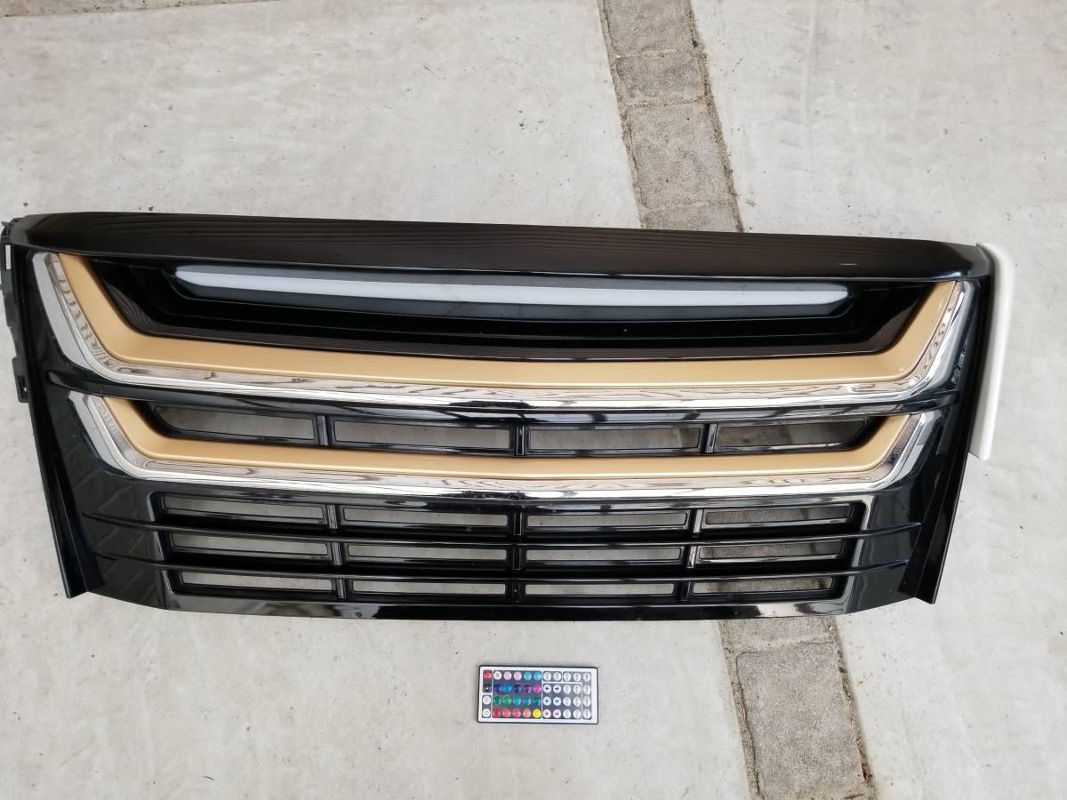 30系前期 アルファード モデリスタタイプ グリル RGB LED イルミネーション付 加工 ガーニッシュ モール フロントバンパー