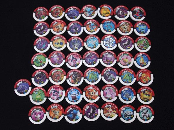 タカラトミー アーケード ゲーム ポケモンバトリオ パック 計122点セット_画像3