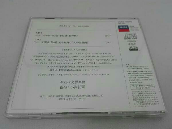 小澤征爾(cond) マーラー:交響曲第7番「夜の歌」&第8番「千人の交響曲」(2Blu-spec CD2)_画像2