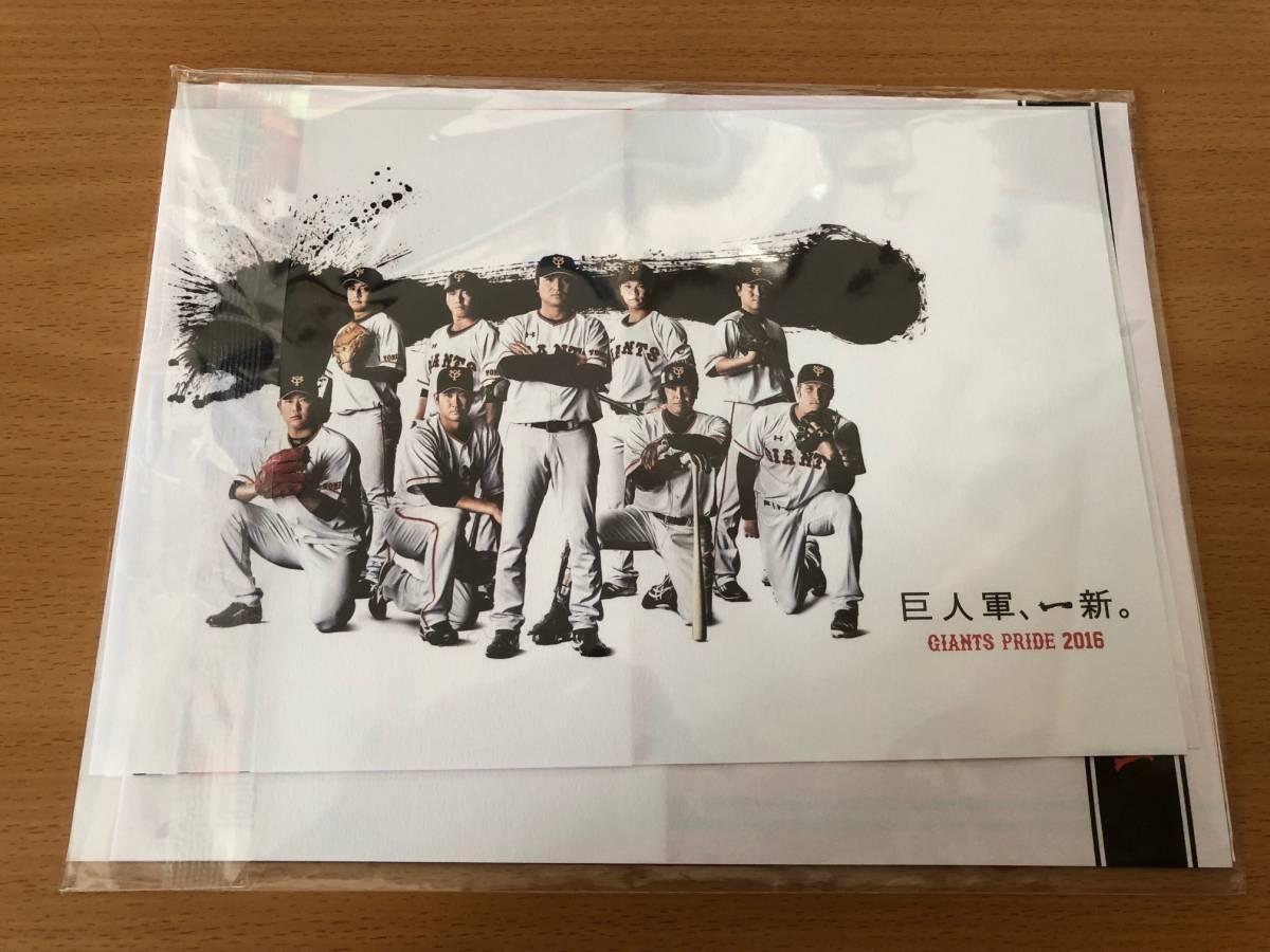 ★★巨人/GIANTS ブックカバー★★_画像1