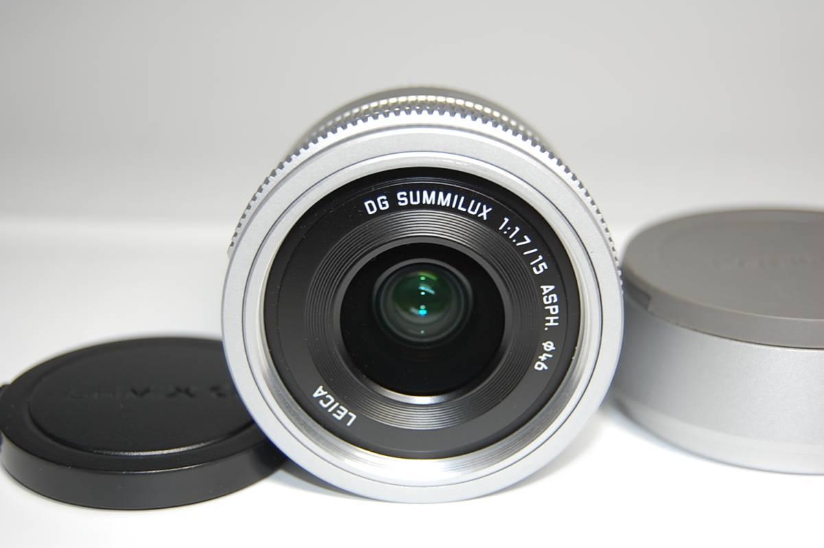 美品 ルミックス LEICA DG SUMMILUX 15mm/F1.7 ASPH. H-X015-S [シルバー]