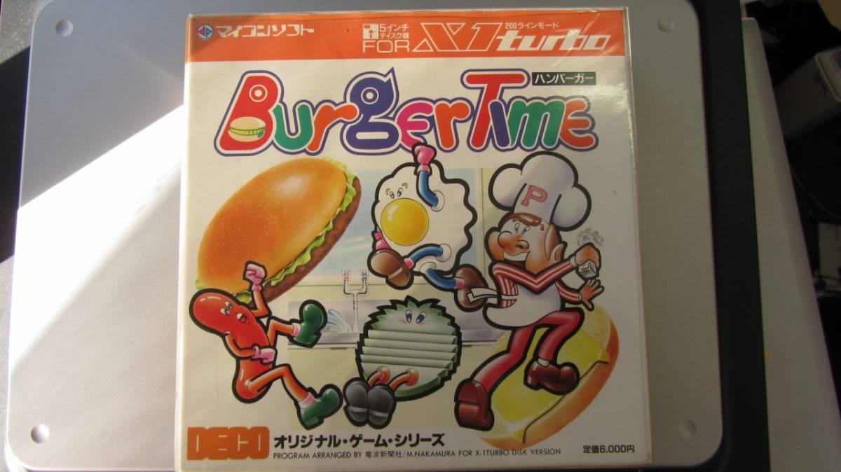 【パソコンゲーム】BuegerTimeバーガータイム X1turbo 5'