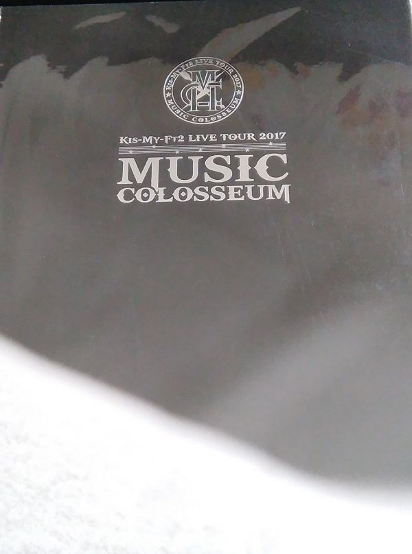 Kis-My-Ft2 LIVE TOUR 2017 MUSIC COLOSSEUM 公式グッズ パンフレット 公式写真