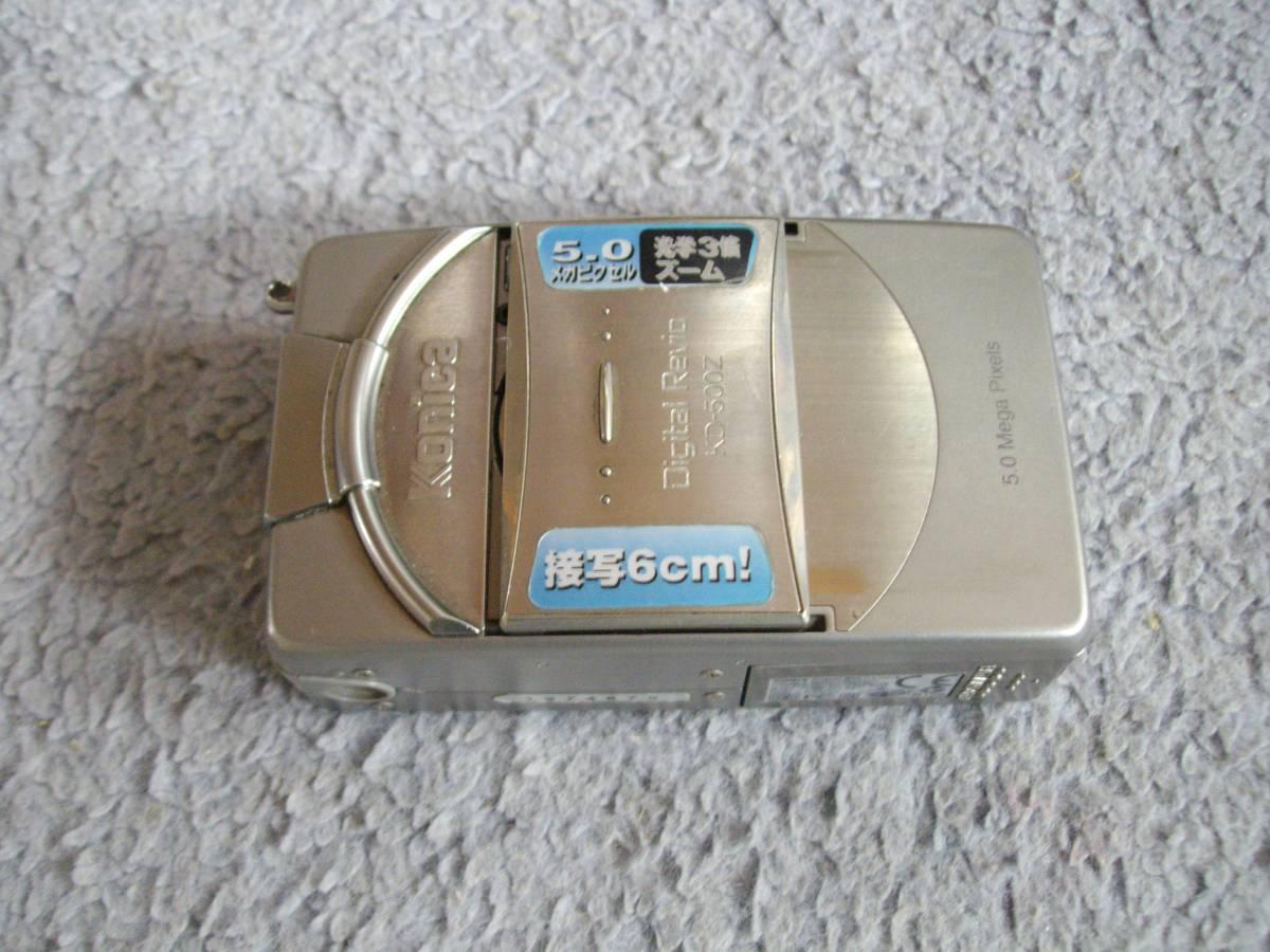 部品取り KONICA KD-500Z コニカ デジカメ ジャンク品 ●