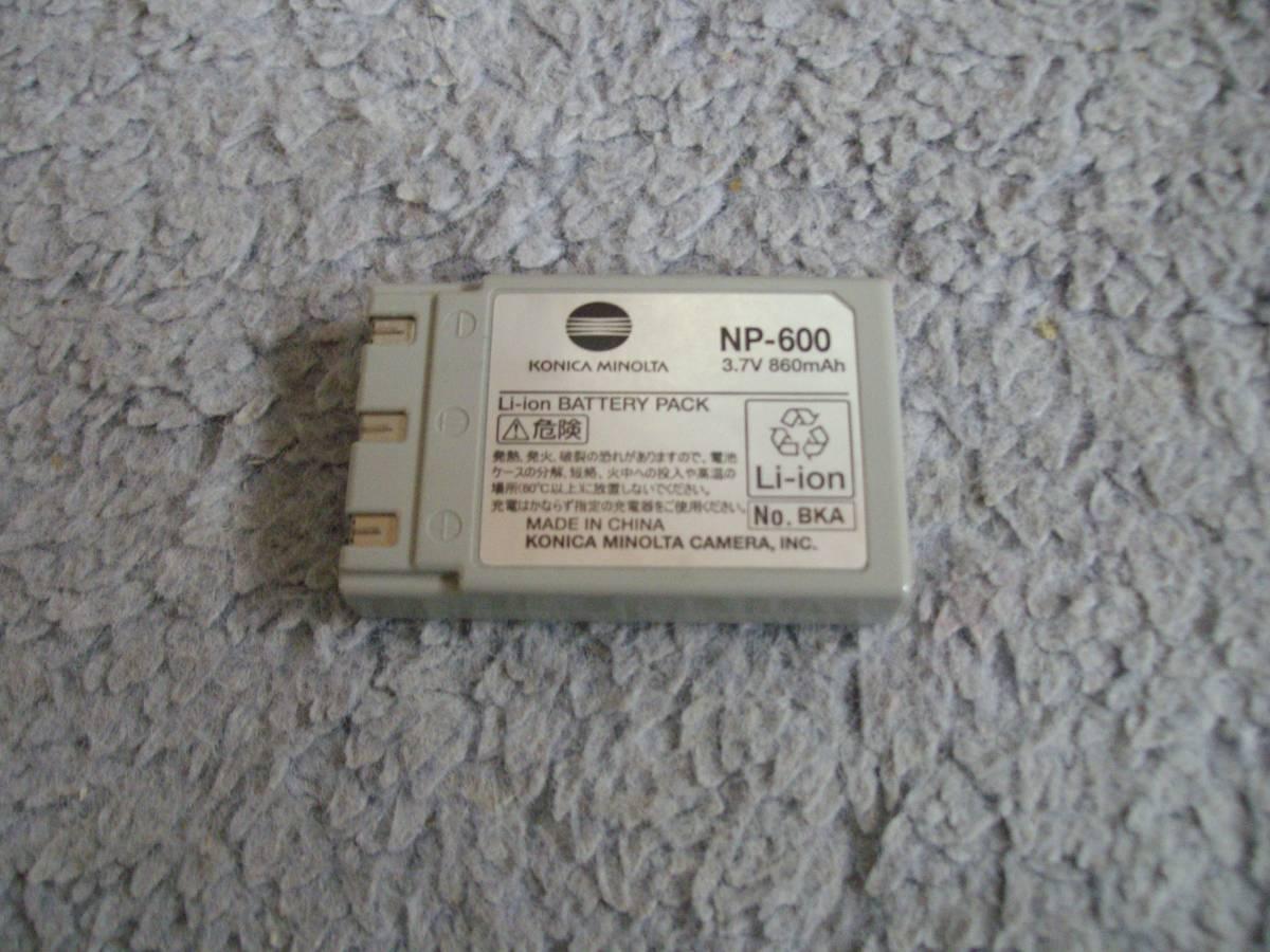 充電池 KONICA MINOLTA NP-600 コニカのデジカメ Digital Revio KD-500Z用 ジャンク品 送料無料