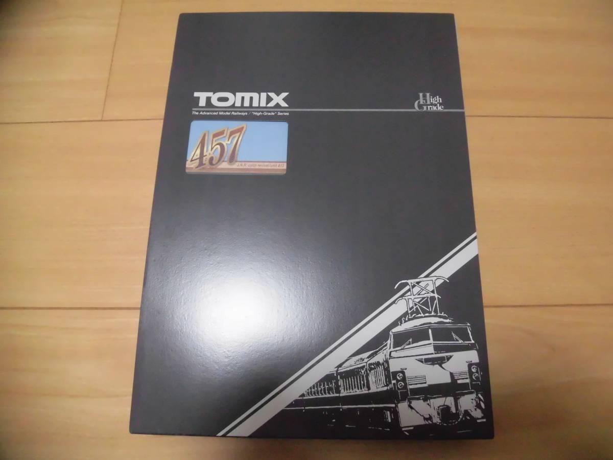 2018年新春限定 TOMIX 98938 JR457系「金沢総合車両所・A13編成復活国鉄色セット」 新