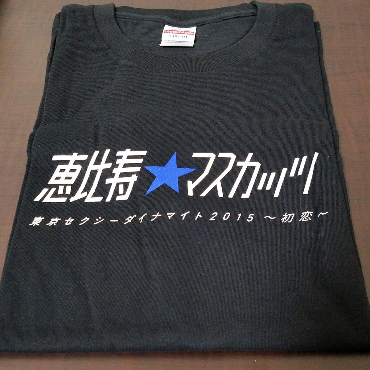 恵比寿マスカッツ 第二世代 1stライブ Tシャツ Mサイズ☆青