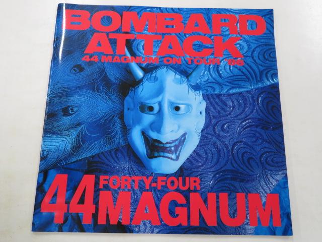 J00000990/コンサートパンフ/44マグナム「Bombard Attack」