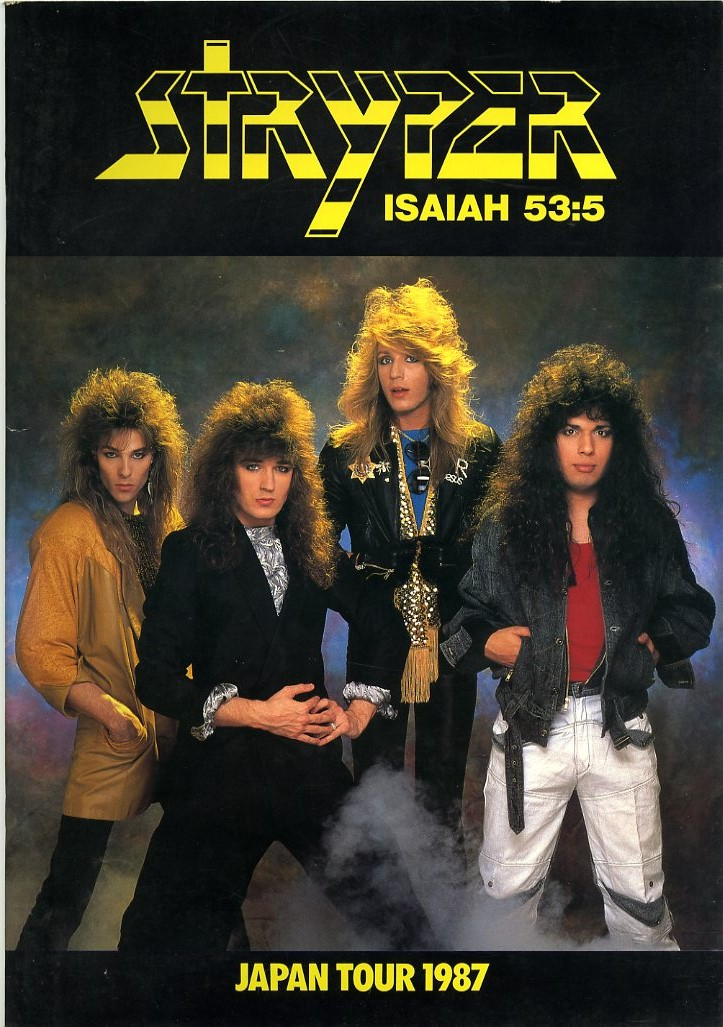 J00000788/コンサートパンフ/ストライパー(ボストン)「Stryper Japan Tour 1987」